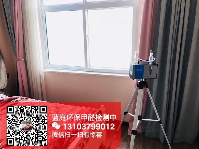 龙8国际娛乐华府(6.17)
