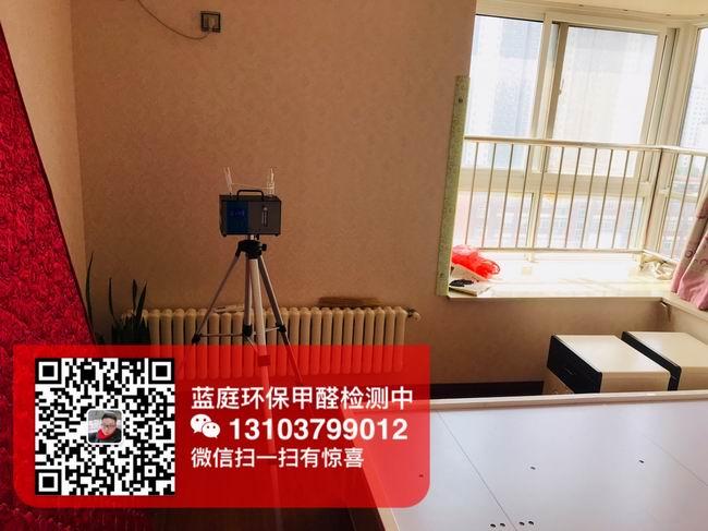 龙康小区(8.29)